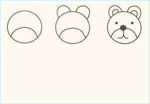 Dibujos a Lápiz para Principiantes de un osito