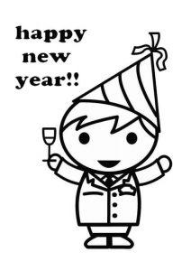 dibujos de feliz año nuevo para descargar